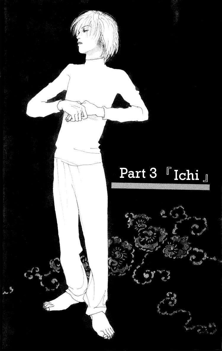 Barairo no Ashita 7 Page 3