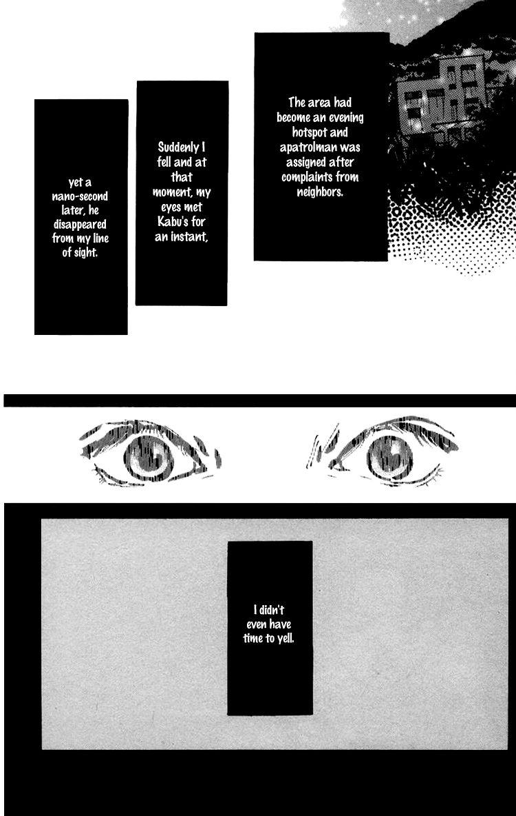 Barairo no Ashita 8 Page 4