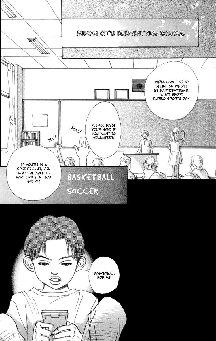 Barairo no Ashita 8 Page 5