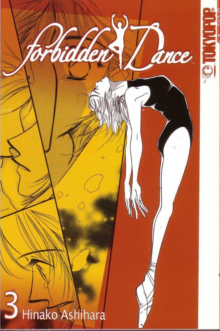 Forbidden Dance 0 Page 1