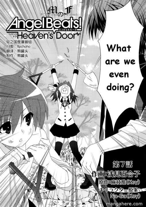 Angel Beats! - Heaven's Door 7 Page 2