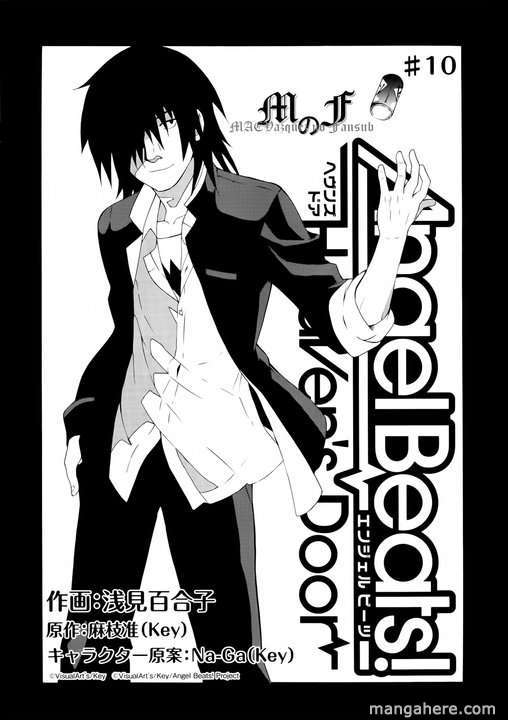 Angel Beats! - Heaven's Door 10 Page 1