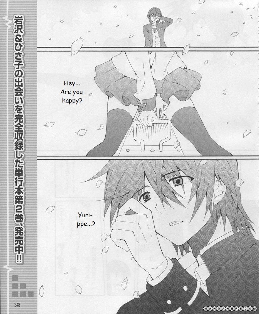 Angel Beats! - Heaven's Door 18 Page 1