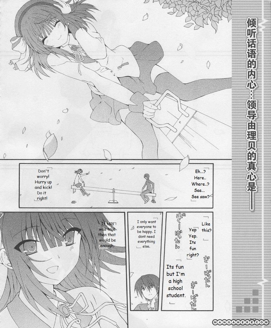 Angel Beats! - Heaven's Door 18 Page 2
