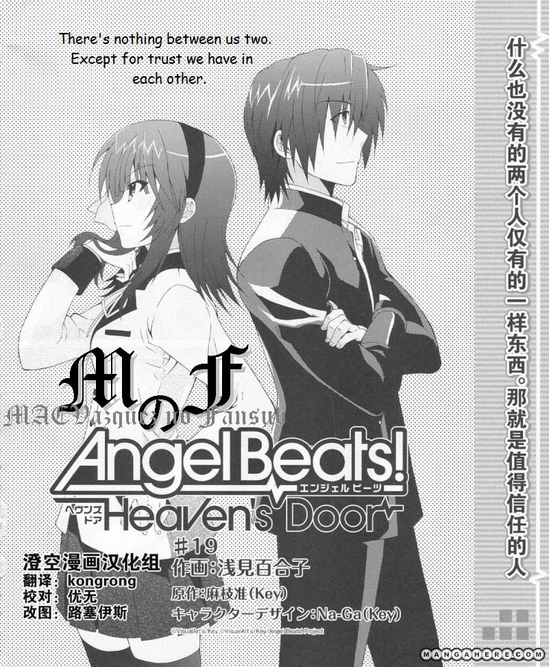 Angel Beats! - Heaven's Door 19 Page 2