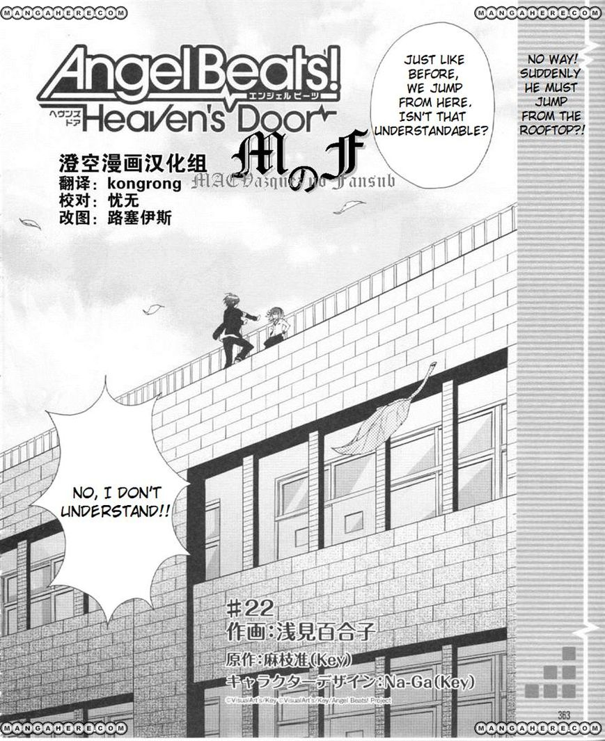 Angel Beats! - Heaven's Door 22 Page 2
