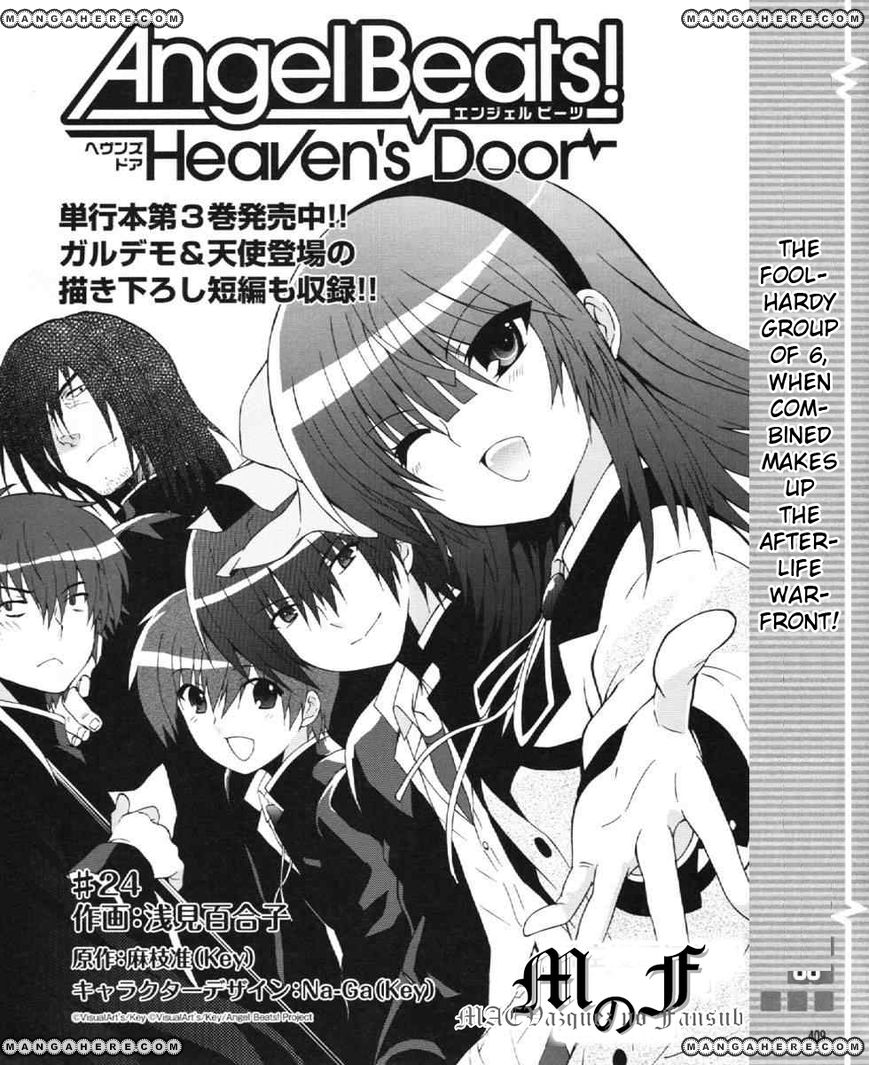 Angel Beats! - Heaven's Door 24 Page 2