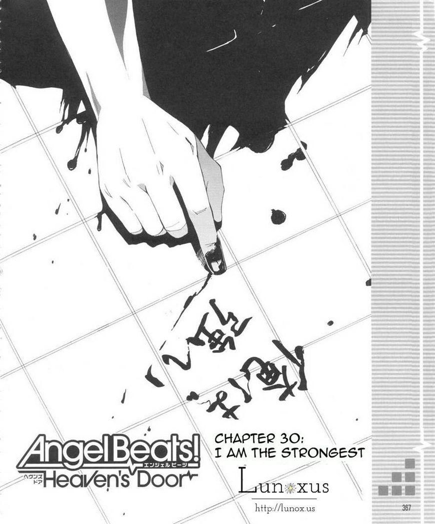Angel Beats! - Heaven's Door 30 Page 1
