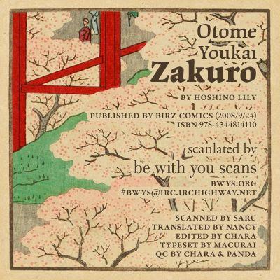 Otome Youkai Zakuro 11 Page 1