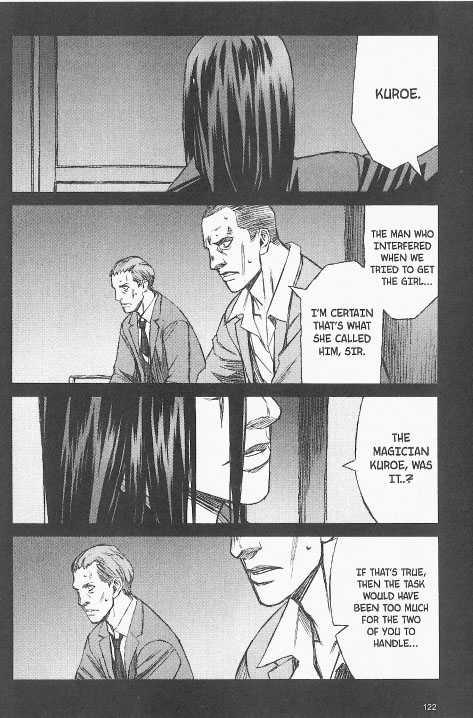 BLOOD ALONE 20.5 Page 2