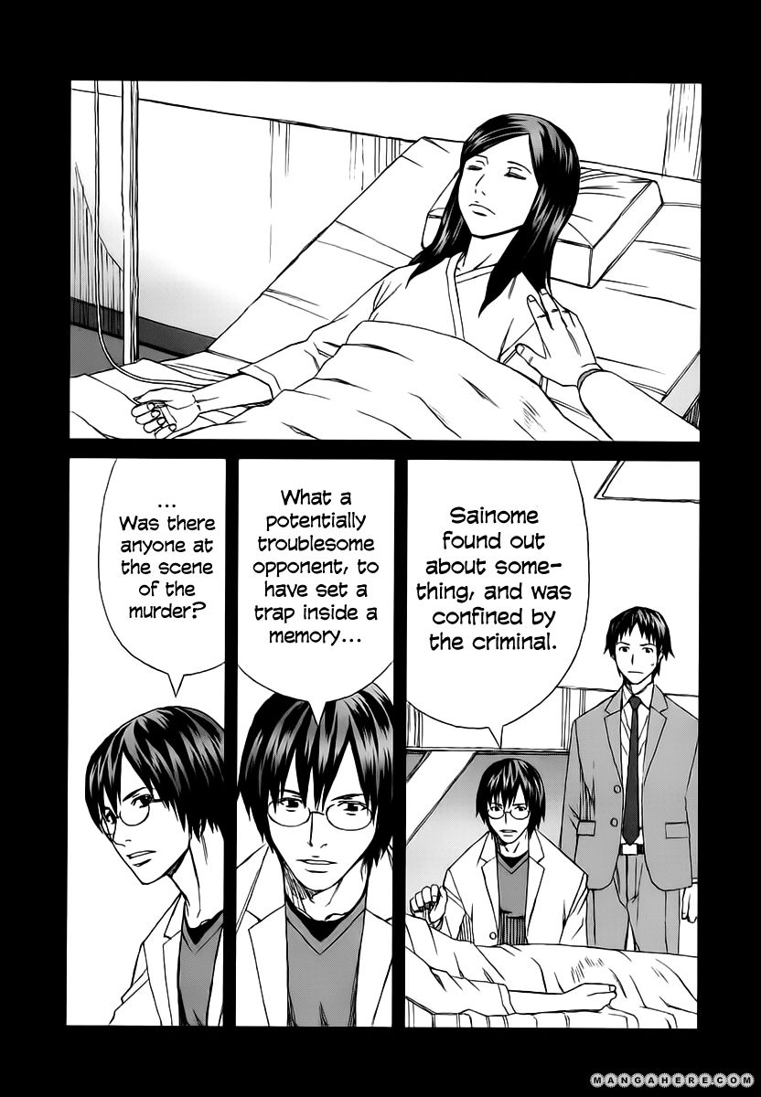 BLOOD ALONE 34.2 Page 2