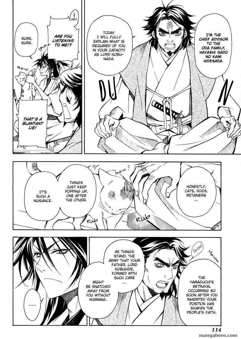 Sengoku Strays 2 Page 4
