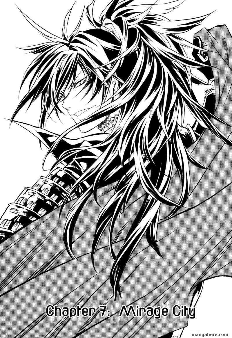 Sengoku Strays 7 Page 2