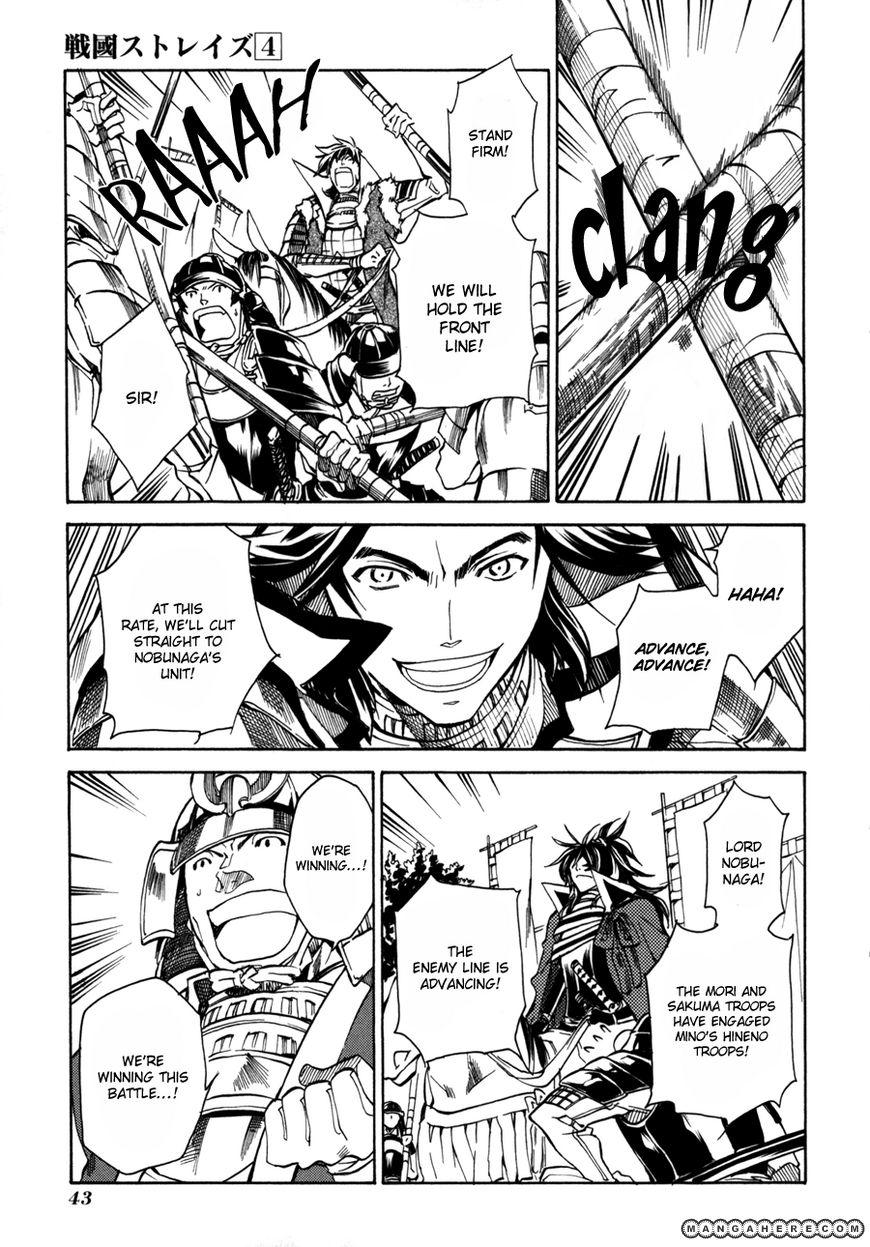 Sengoku Strays 13 Page 2