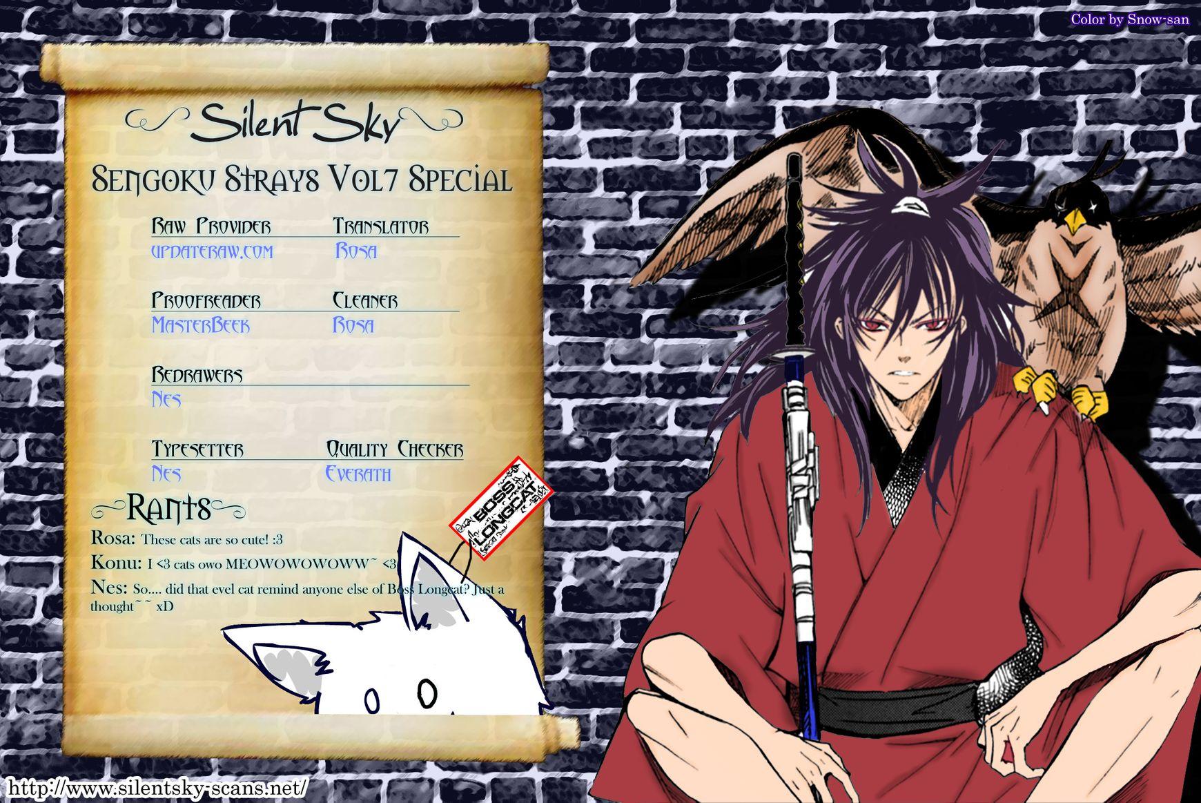 Sengoku Strays 31.5 Page 1