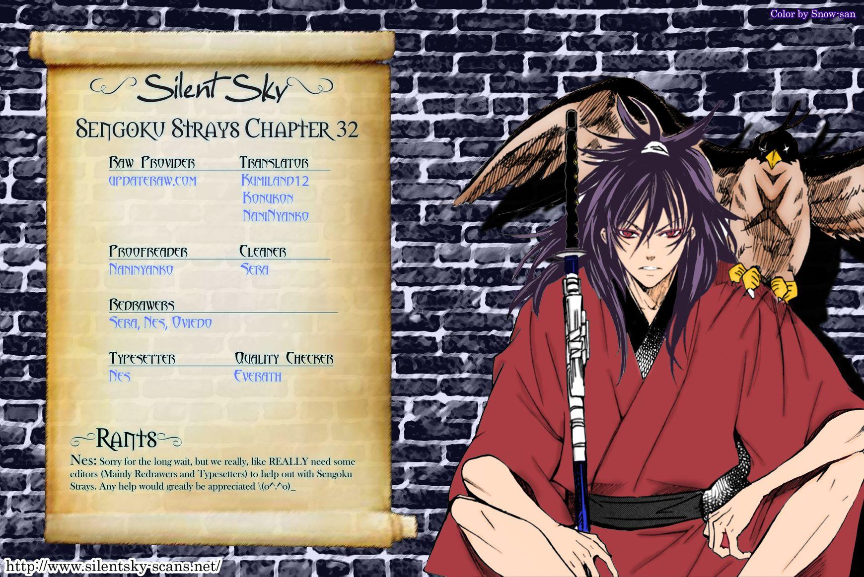 Sengoku Strays 32 Page 1