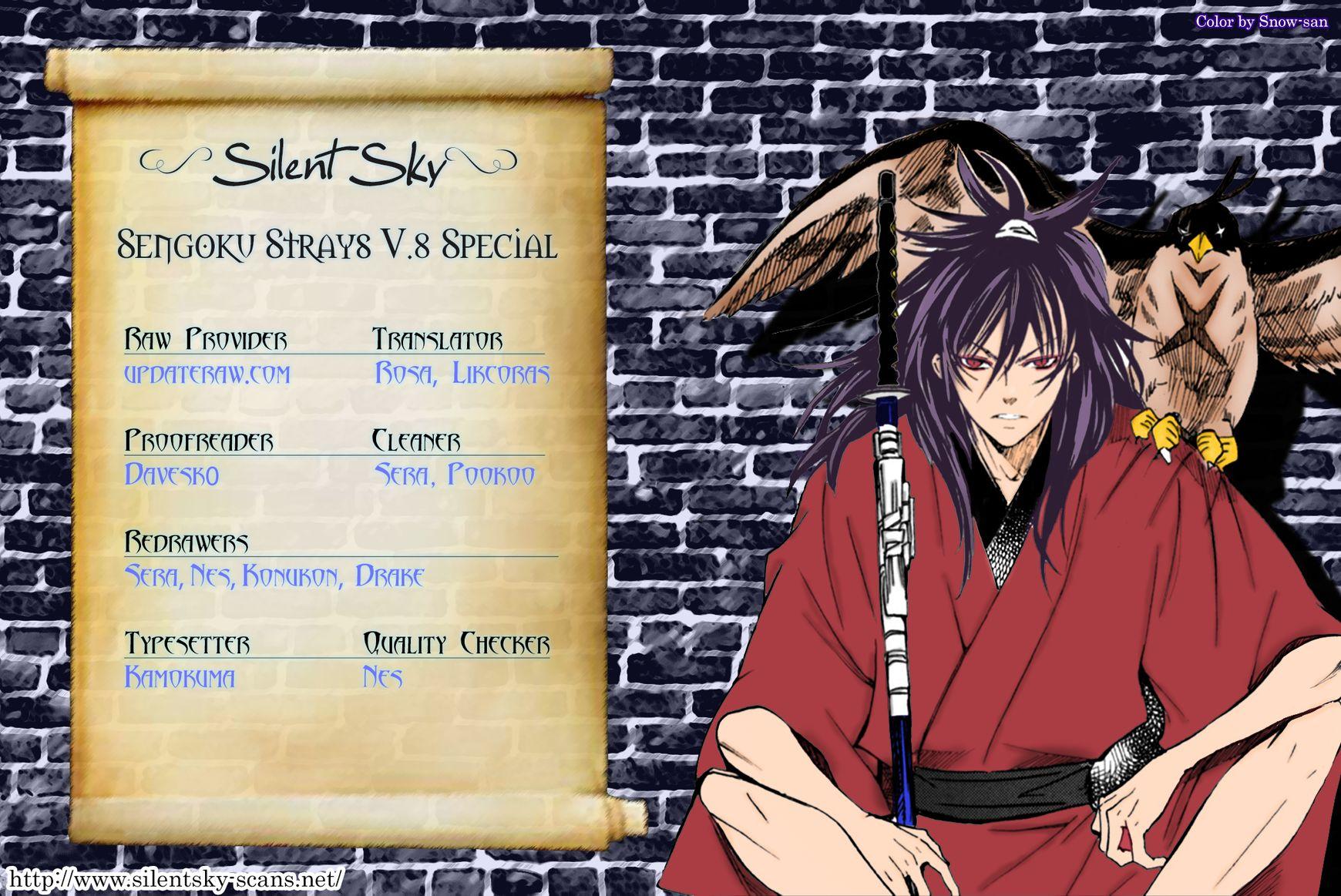 Sengoku Strays 36.5 Page 1