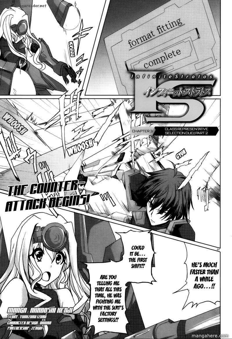 Infinite Stratos 3 Page 1