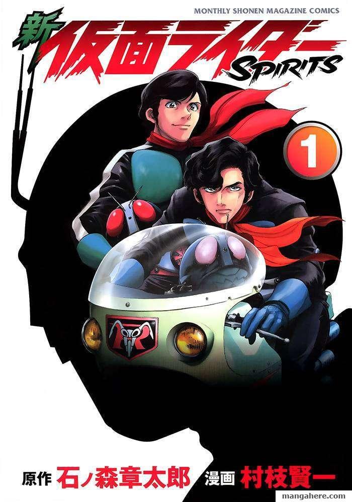 Shin Kamen Rider Spirits 1 Page 1