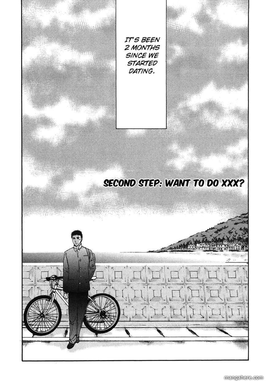 Hajimete Datteba! 2 Page 2