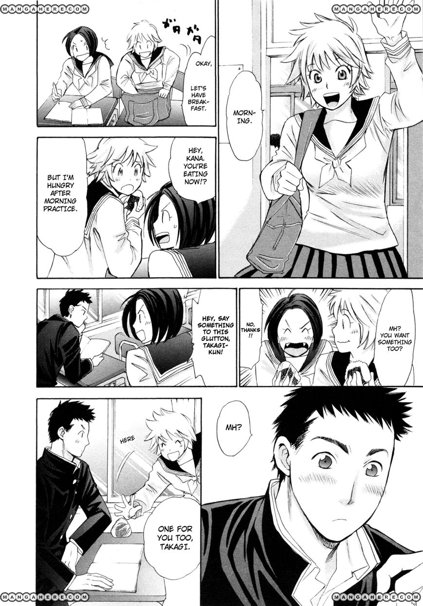 Hajimete Datteba! 11 Page 3