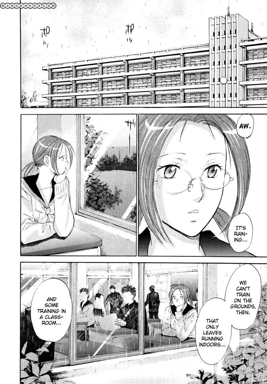 Hajimete Datteba! 15 Page 3