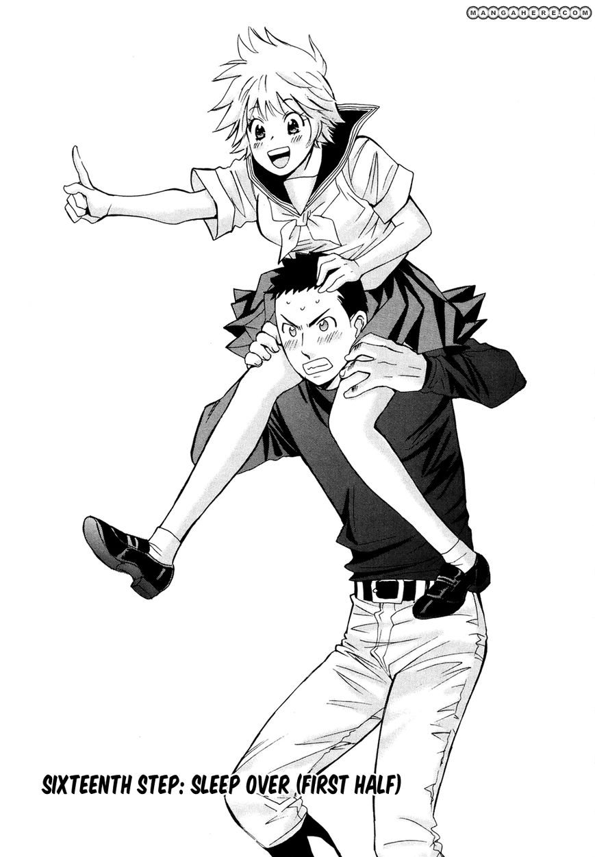Hajimete Datteba! 16 Page 1