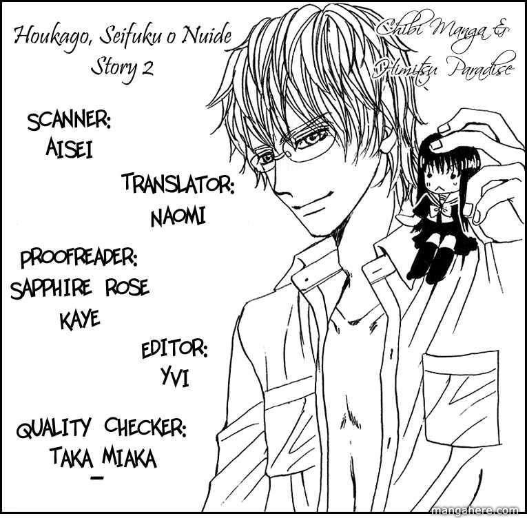 Houkago, Seifuku o Nui de 2 Page 1
