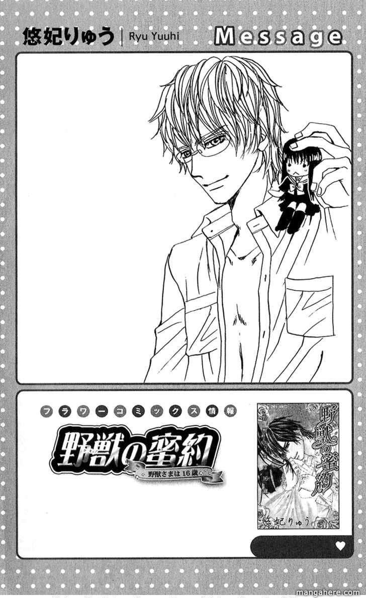Houkago, Seifuku o Nui de 2 Page 2