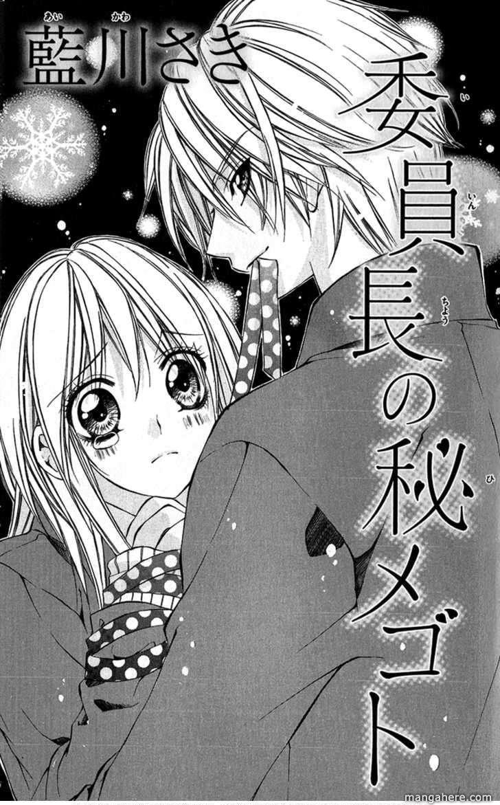 Houkago, Seifuku o Nui de 3 Page 1