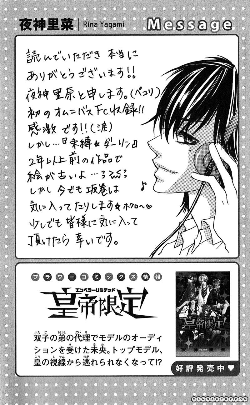 Houkago, Seifuku o Nui de 6 Page 2