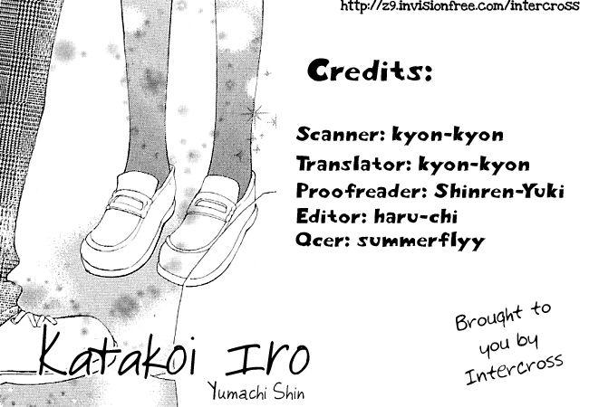 Koiiro Omoi 5 Page 1