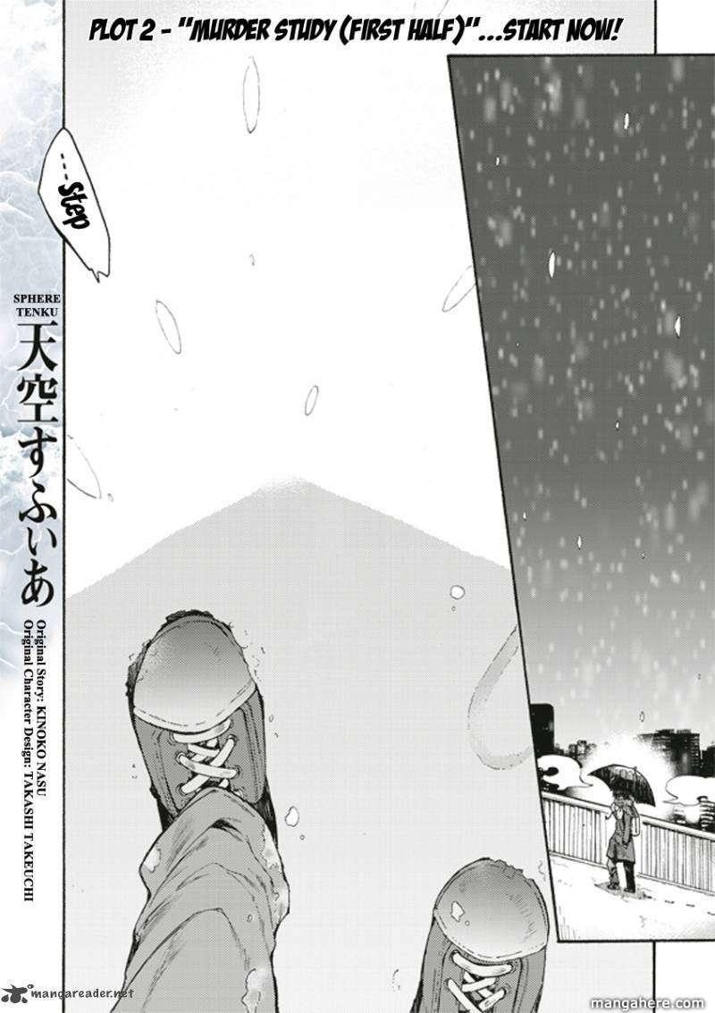 Kara no Kyoukai: The Garden of Sinners 4 Page 1