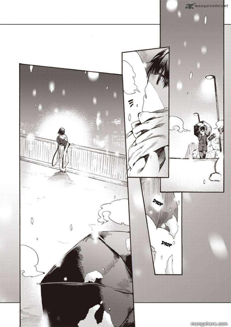 Kara no Kyoukai: The Garden of Sinners 4 Page 2