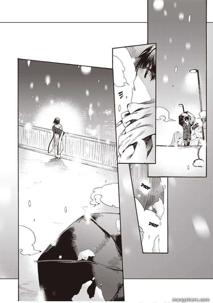 Kara no Kyoukai: The Garden of Sinners 4.1 Page 2