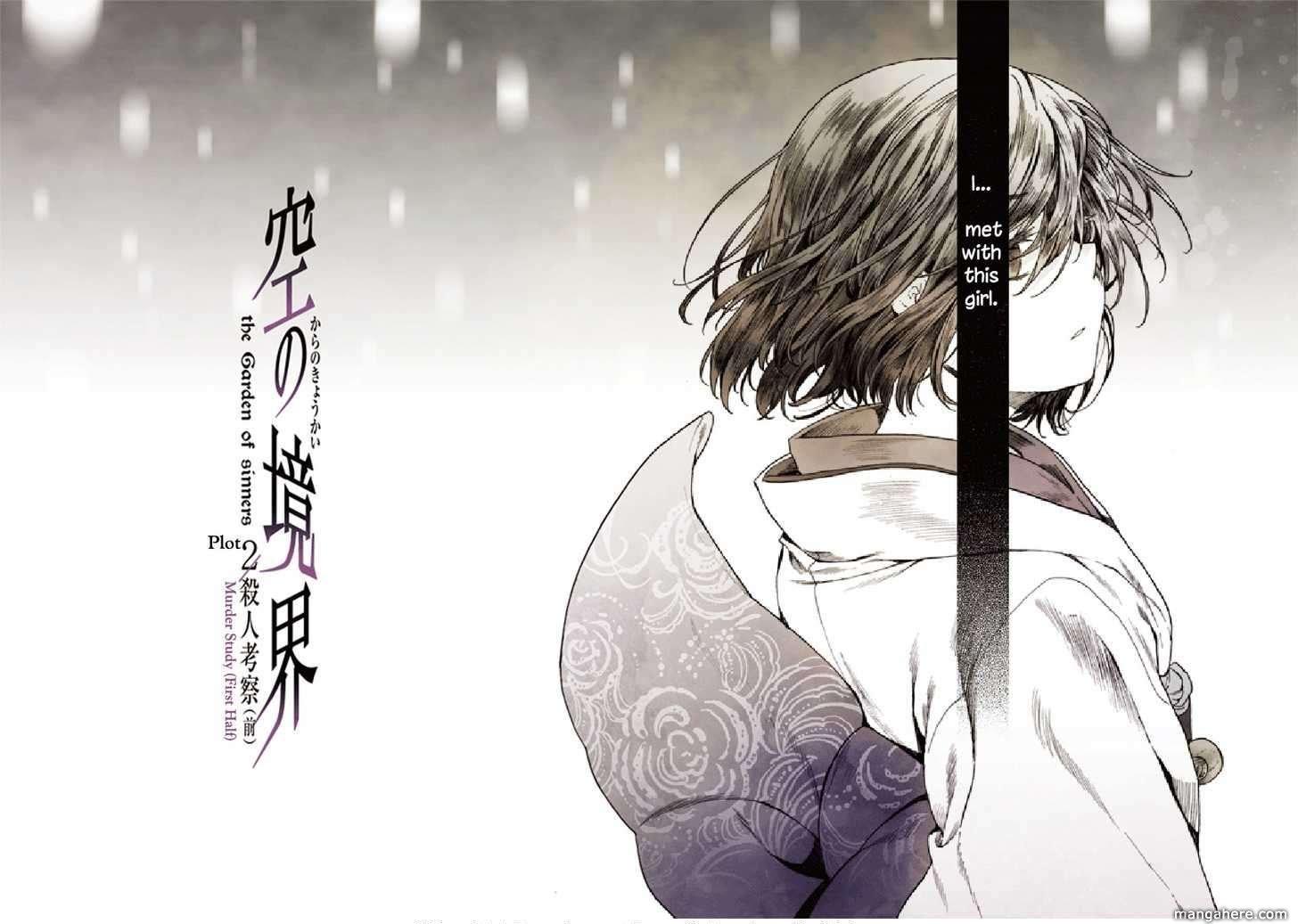 Kara no Kyoukai: The Garden of Sinners 4.1 Page 4
