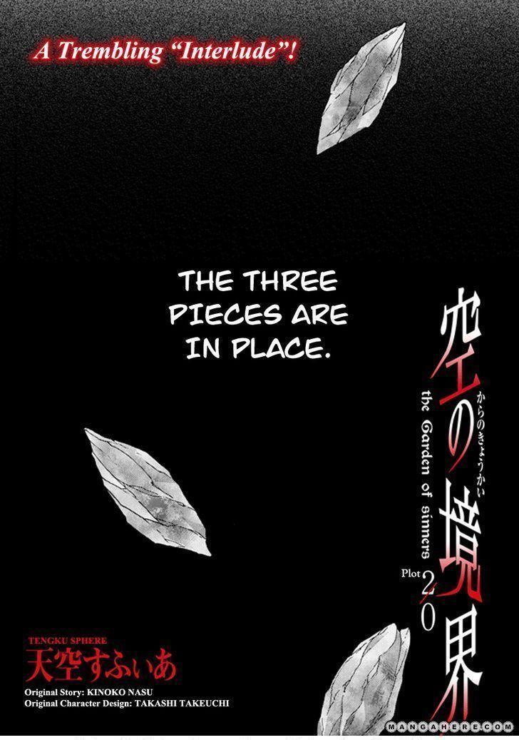 Kara no Kyoukai: The Garden of Sinners 9.5 Page 1