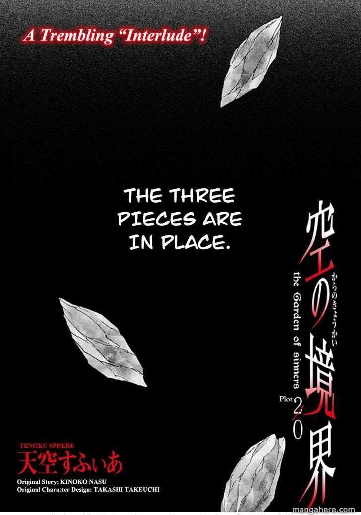 Kara no Kyoukai: The Garden of Sinners 10 Page 1