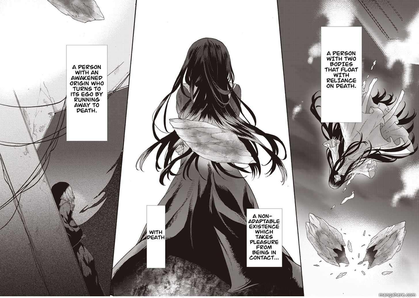 Kara no Kyoukai: The Garden of Sinners 10 Page 2