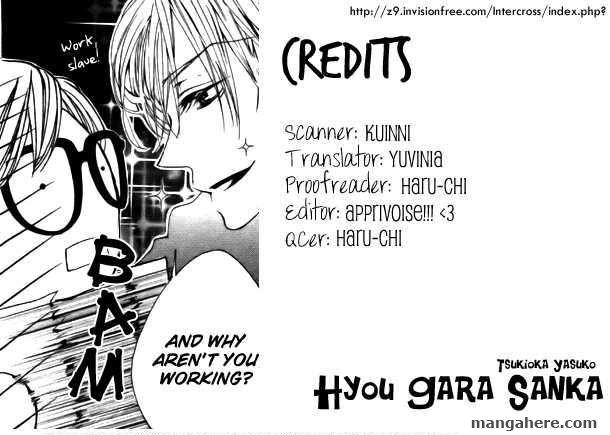 Hyougara Sanka 0 Page 1