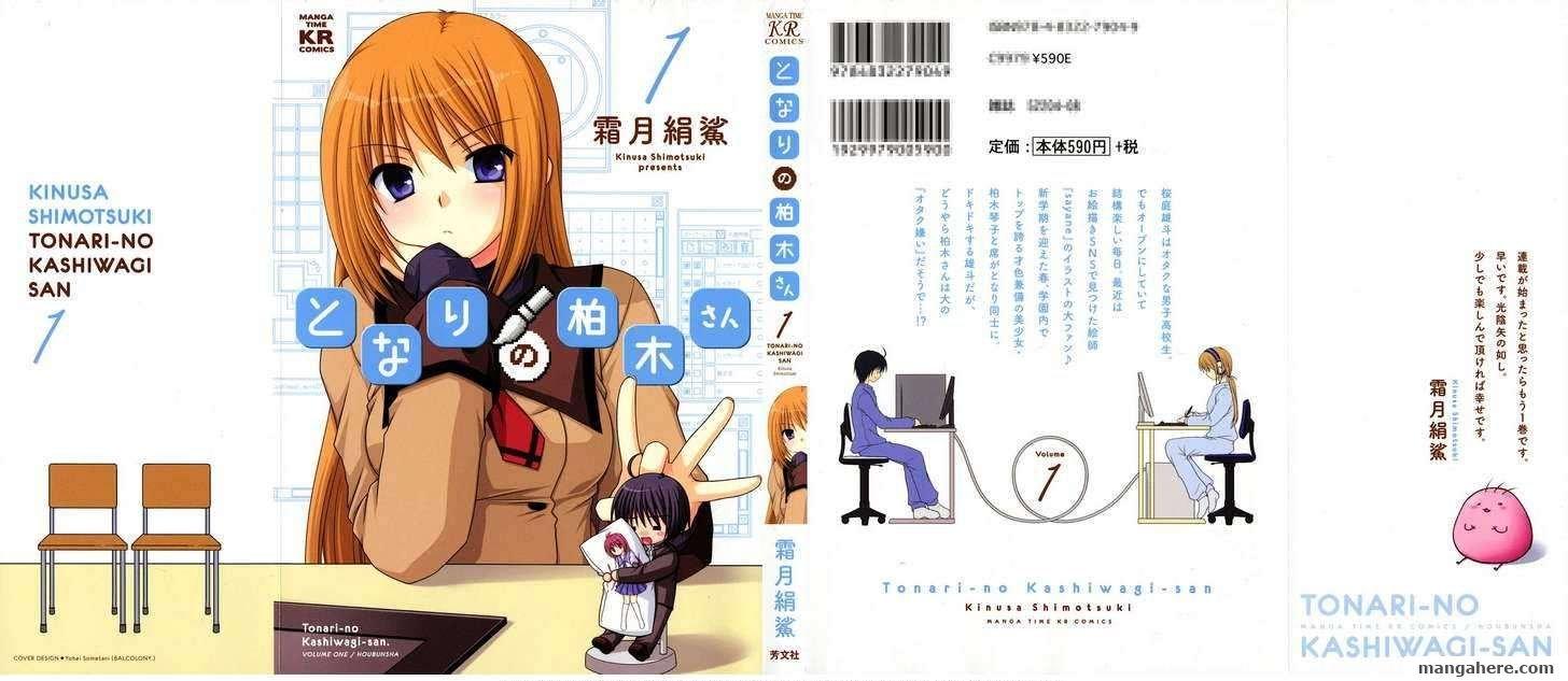 Tonari no Kashiwagi-san 1 Page 1