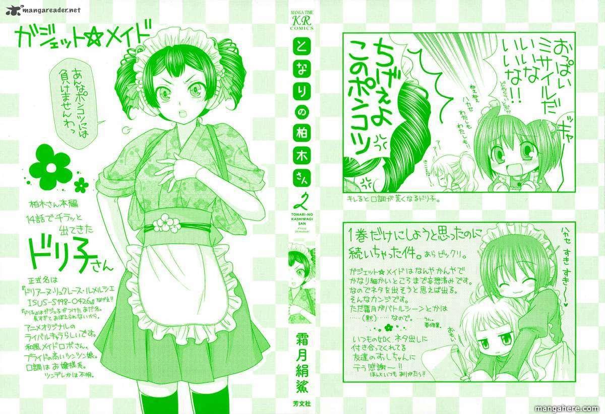 Tonari no Kashiwagi-san 8 Page 3