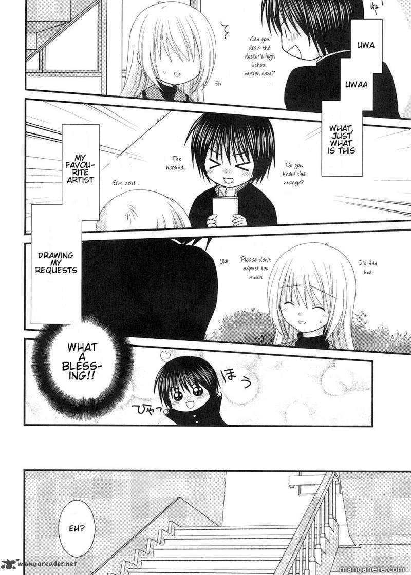 Tonari no Kashiwagi-san 14 Page 4