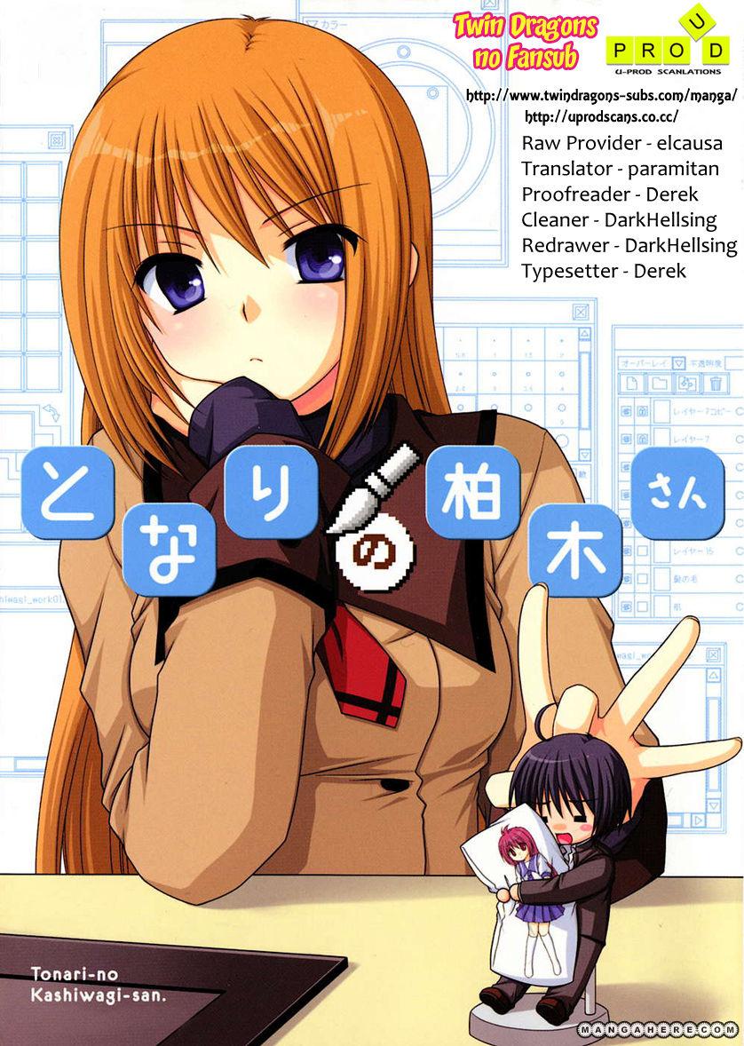 Tonari no Kashiwagi-san 19 Page 1
