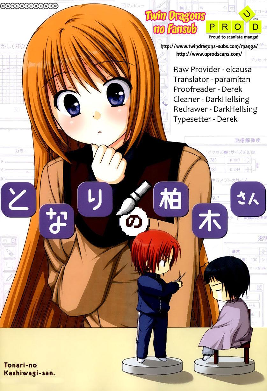 Tonari no Kashiwagi-san 22 Page 1