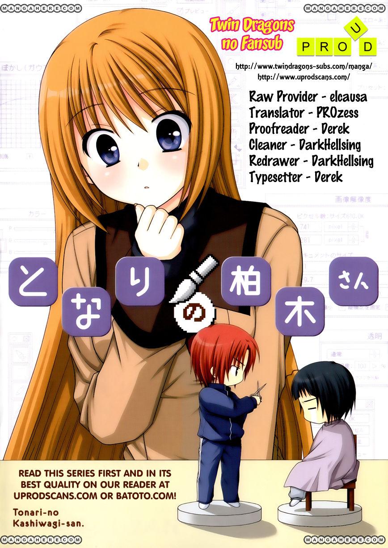 Tonari no Kashiwagi-san 26 Page 1