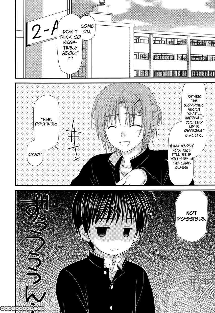 Tonari no Kashiwagi-san 40 Page 3