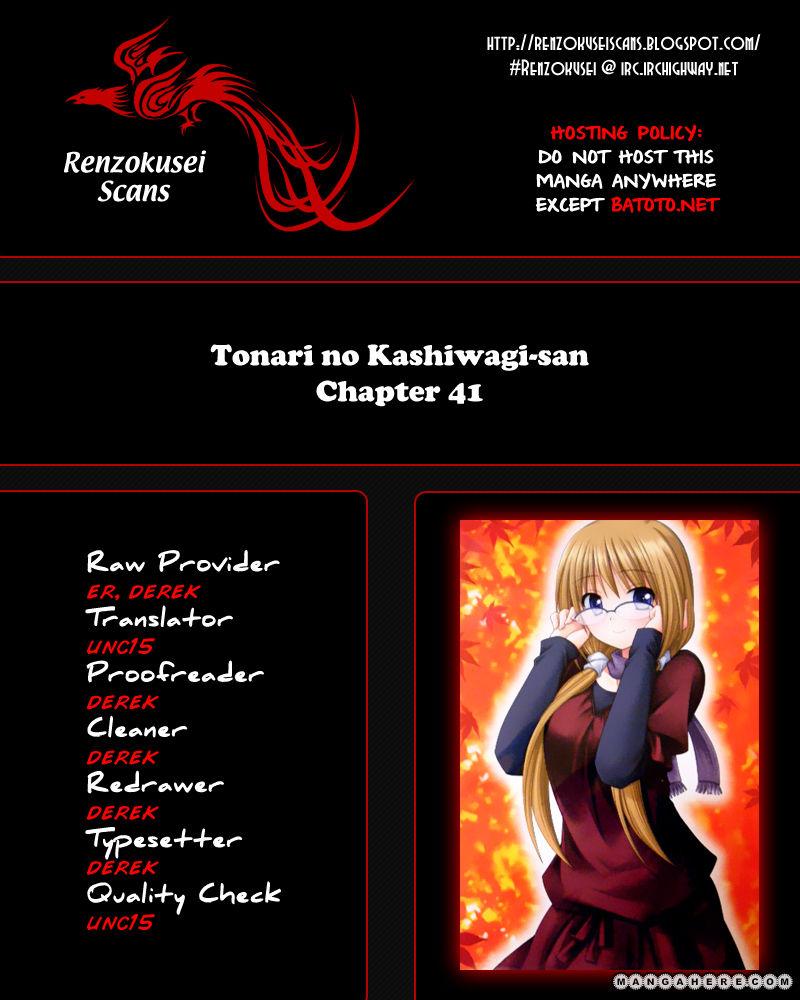 Tonari no Kashiwagi-san 41 Page 1