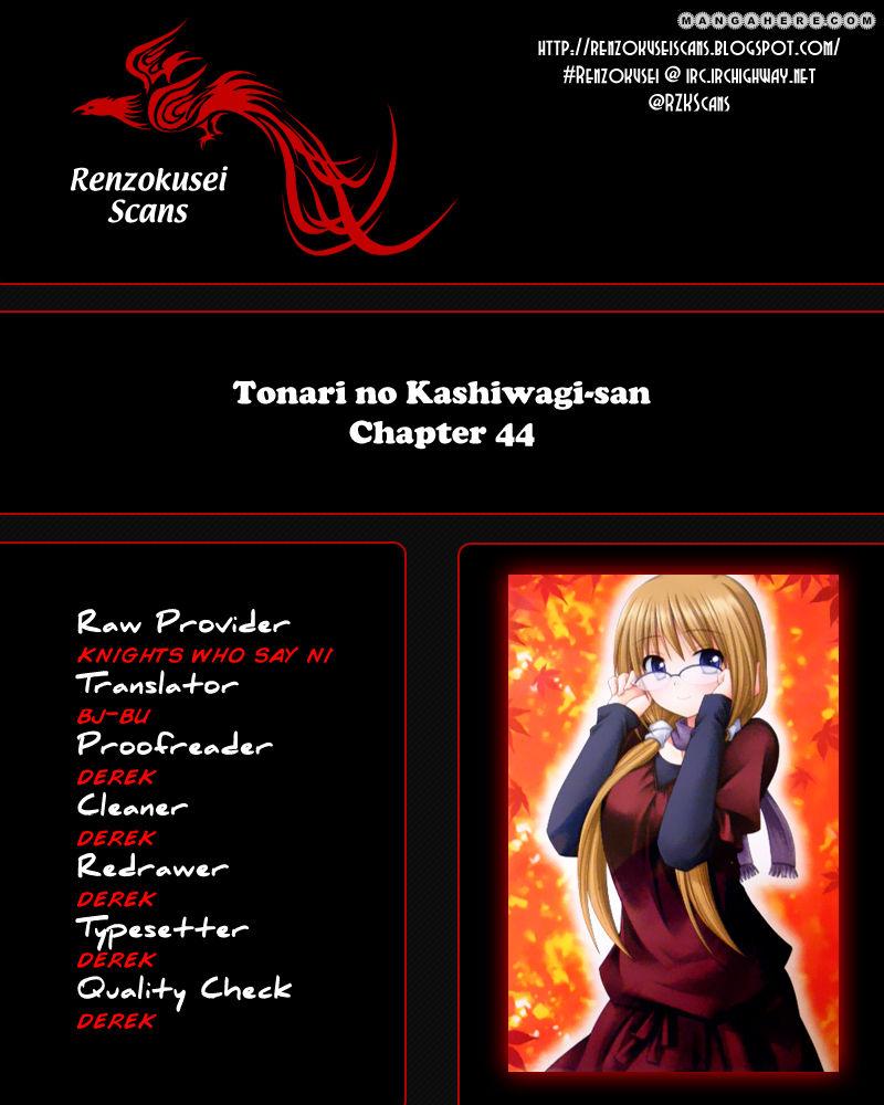 Tonari no Kashiwagi-san 44 Page 1