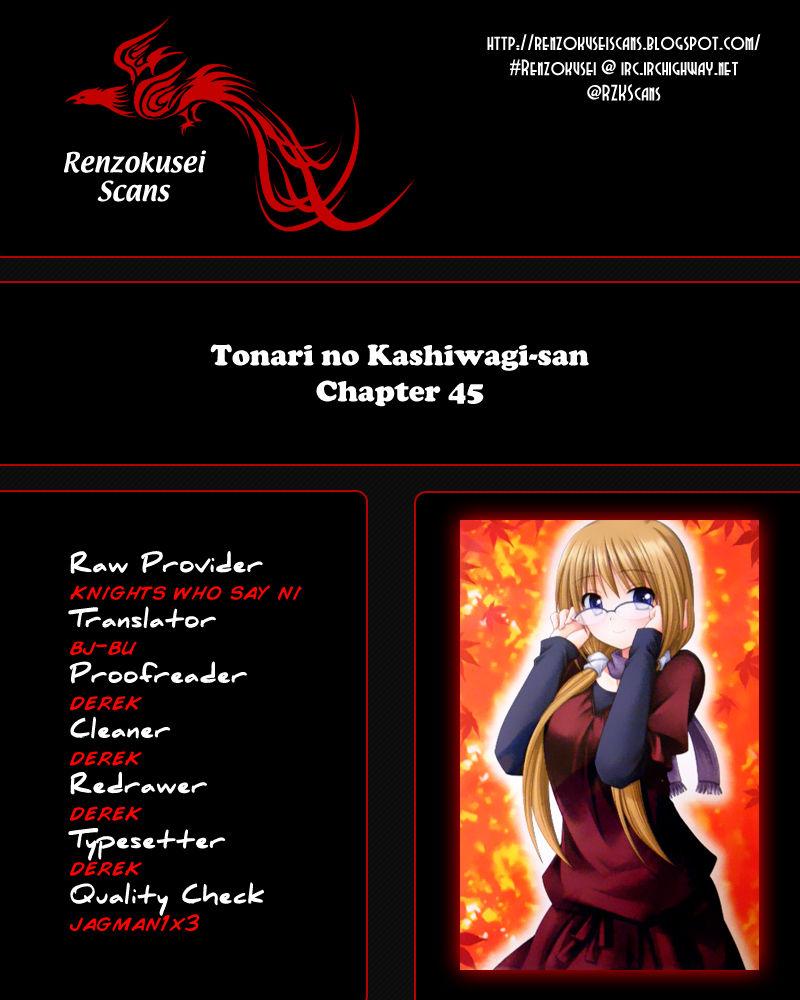 Tonari no Kashiwagi-san 45 Page 1
